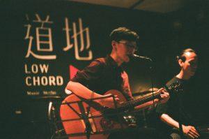 民謠吉他老師