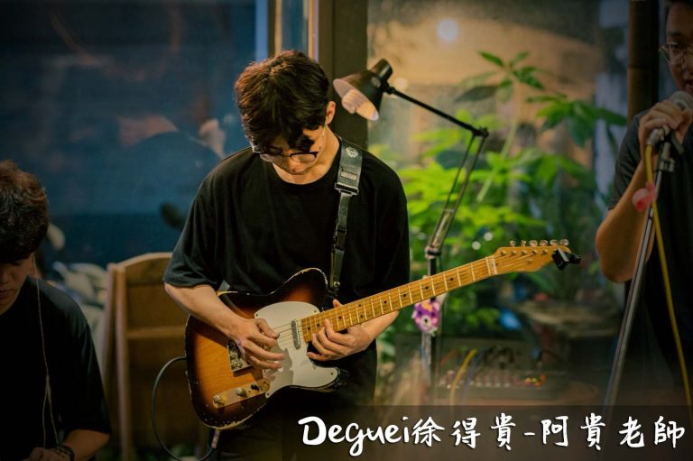 電吉他教學老師現場表演